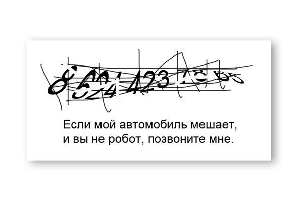 Сеткин (Денис Коломейцев)